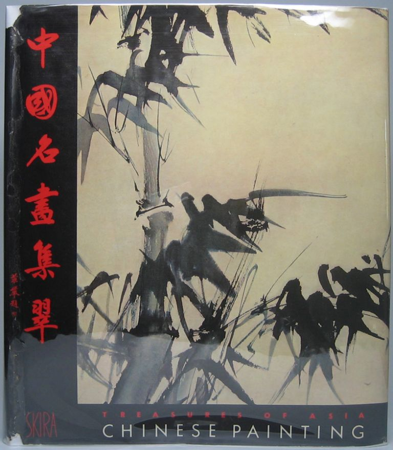 Chinese Painting. James CAHILL.
